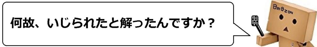 f:id:uchu5213:20180619034453j:plain