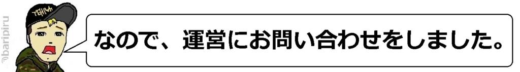 f:id:uchu5213:20180620213601j:plain