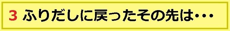 f:id:uchu5213:20180624162012j:plain