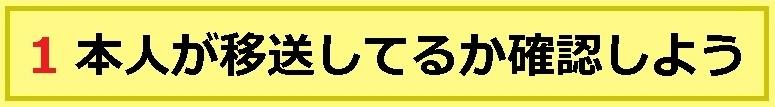 f:id:uchu5213:20180701010911j:plain