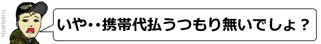 f:id:uchu5213:20180704175116j:plain