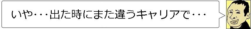 f:id:uchu5213:20180704225206j:plain