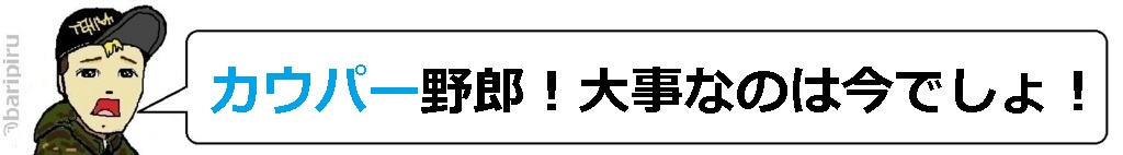 f:id:uchu5213:20180704230035j:plain