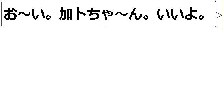 f:id:uchu5213:20180711034306j:plain