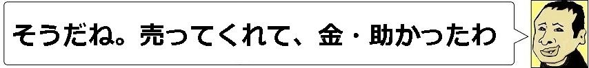 f:id:uchu5213:20180711041939j:plain