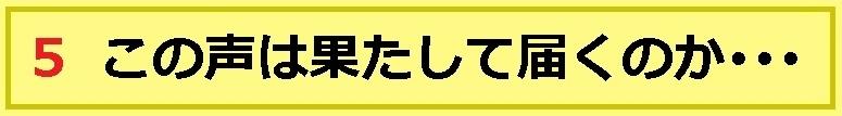 f:id:uchu5213:20180711080131j:plain