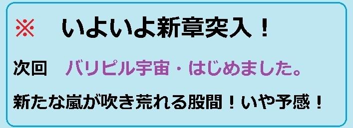 f:id:uchu5213:20180715171750j:plain