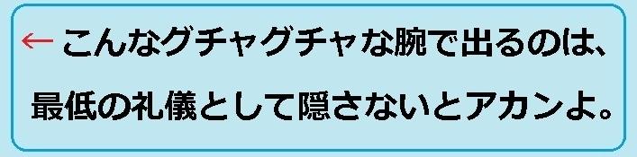 f:id:uchu5213:20180715180440j:plain