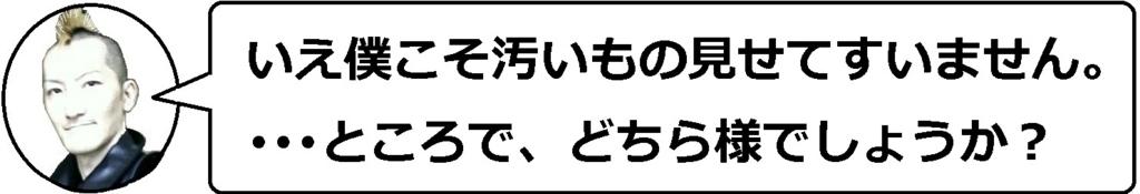 f:id:uchu5213:20180716021936j:plain