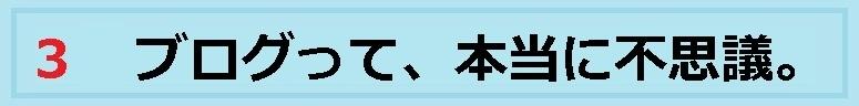 f:id:uchu5213:20180725064621j:plain