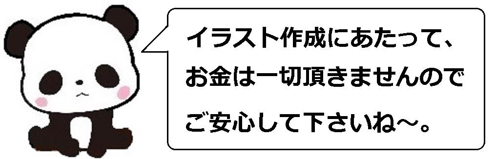 f:id:uchu5213:20180730162613j:plain