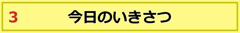 f:id:uchu5213:20180731030355j:plain
