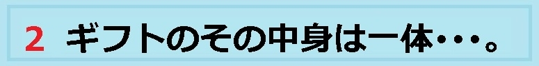 f:id:uchu5213:20180803030359j:plain
