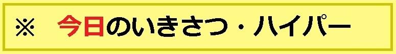 f:id:uchu5213:20180813050625j:plain