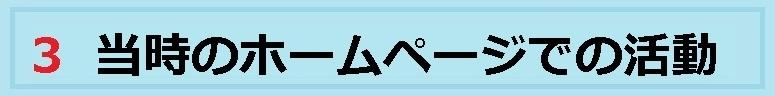 f:id:uchu5213:20180814094140j:plain