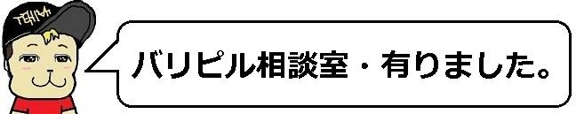 f:id:uchu5213:20180814120052j:plain