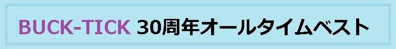 f:id:uchu5213:20180822135218j:plain