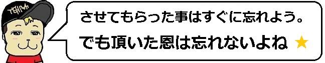 f:id:uchu5213:20180822151507j:plain