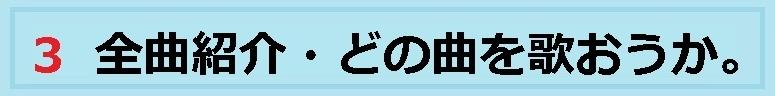 f:id:uchu5213:20180822153405j:plain