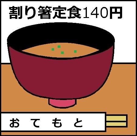 f:id:uchu5213:20180824001135j:plain