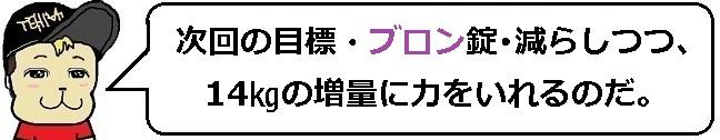 f:id:uchu5213:20180831033729j:plain