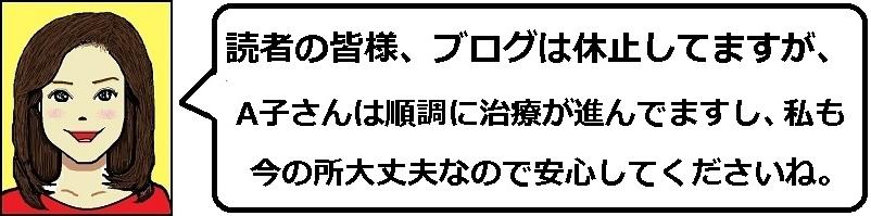f:id:uchu5213:20180907221035j:plain