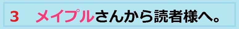 f:id:uchu5213:20180907221554j:plain