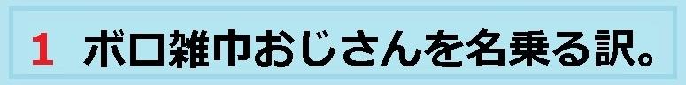 f:id:uchu5213:20180924014942j:plain