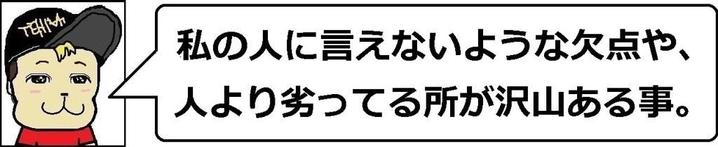 f:id:uchu5213:20180924030507j:plain