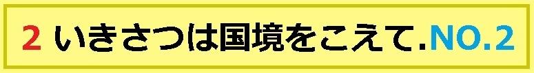f:id:uchu5213:20180924072816j:plain