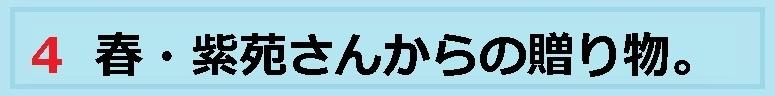 f:id:uchu5213:20181019054657j:plain