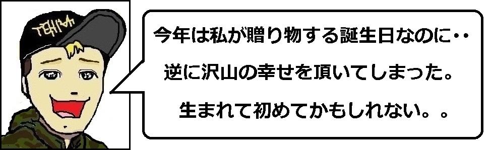 f:id:uchu5213:20181022024749j:plain