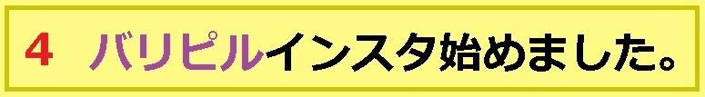 f:id:uchu5213:20181201055419j:plain