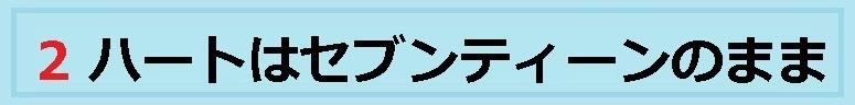 f:id:uchu5213:20181203101326j:plain