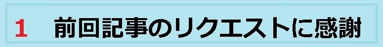 f:id:uchu5213:20181219192948j:plain