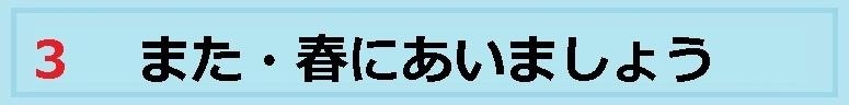 f:id:uchu5213:20181219214654j:plain