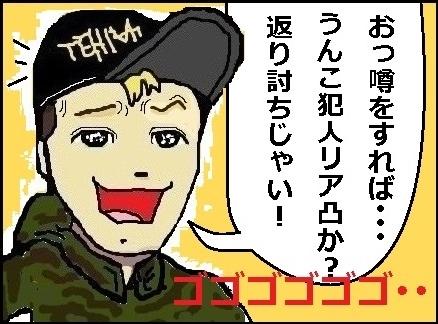 f:id:uchu5213:20181227211706j:plain