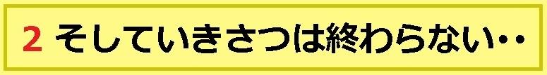 f:id:uchu5213:20190104043727j:plain