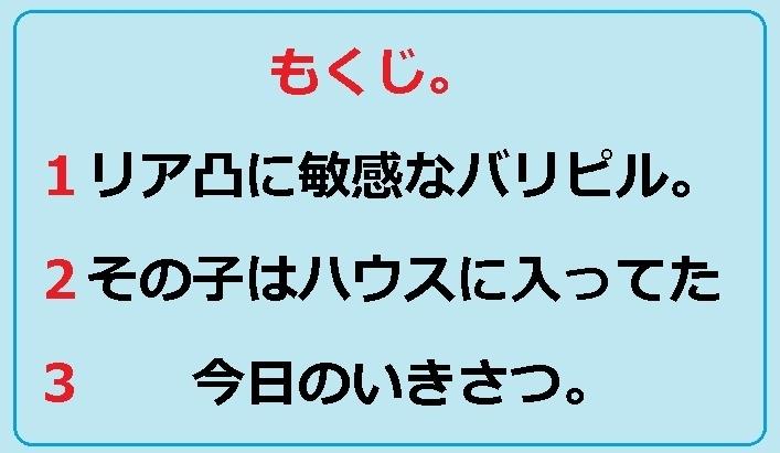 f:id:uchu5213:20190105091858j:plain
