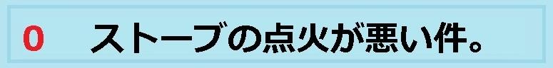 f:id:uchu5213:20190117183931j:plain