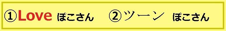 f:id:uchu5213:20190128010233j:plain