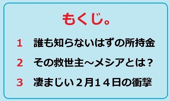 f:id:uchu5213:20190216031600j:plain