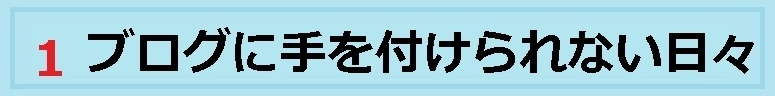 f:id:uchu5213:20190514005923j:plain