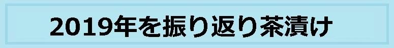 f:id:uchu5213:20200112151536j:plain