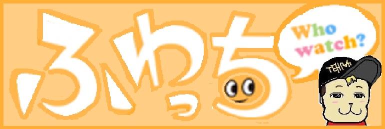 f:id:uchu5213:20200112152623j:plain