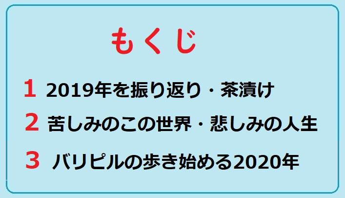 f:id:uchu5213:20200125222315j:plain