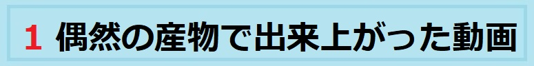 f:id:uchu5213:20200801230823j:plain
