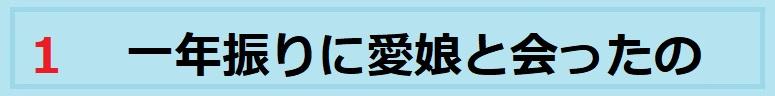 f:id:uchu5213:20201001072920j:plain