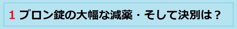 f:id:uchu5213:20201023045302j:plain
