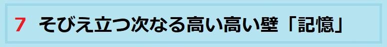 f:id:uchu5213:20201023061852j:plain